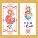 Happy Easter! Vector illustration.  Jesus Christ. Easter egg. - 195960901