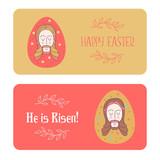 Happy Easter! Vector illustration.  Jesus Christ. Easter egg. - 195960902