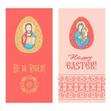 Happy Easter! Vector illustration.  Jesus Christ. Easter egg. - 195960911