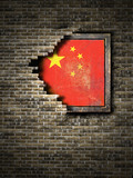 Old China flag in brick wall - 195993917