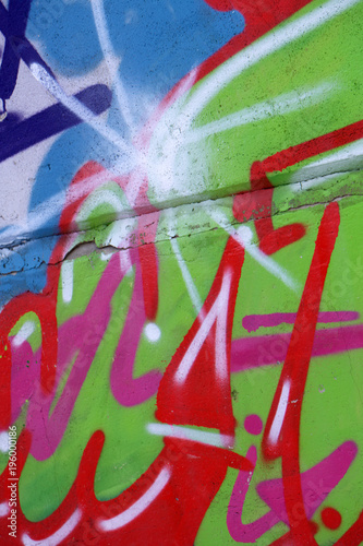 Foto op Canvas Graffiti Art under ground. Beautiful street art graffiti style. The wall is decorated with abstract drawings house paint. Modern iconic urban culture of street youth. Abstract stylish picture on wall .