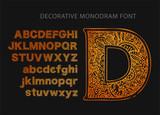 Ornate decorative vector font. - 196007548