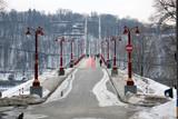 pedestrian bridge over the Dnieper river in Kiev