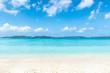 Sommer, Sonne, Strand und Meer im Sommerurlaub auf Okinawa, Japan - 196082173