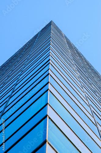 Modern architecture buildings in Austria Europe