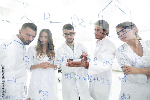 group of laboratory employees.