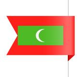 Maldives Flag Vector Bookmark Icon - 196350517