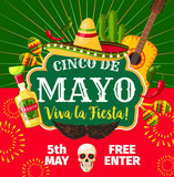 Cinco de Mayo Mexican vector fiesta invitation