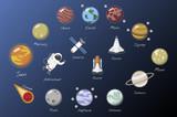 Illustration of The solar system - 196430328