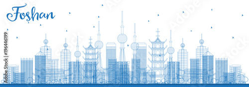 Outline Foshan China City Skyline with Blue Buildings.