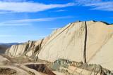 Cal Orcko paleontological site,Bolivia