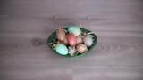 Easter Egg - 196914980
