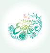 Happy Easter. Beautiful Spring card of the vintage inscription and Easter eggs and pink flower. Vector template typography design.