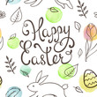 Hand drawn doodle Easter pattern