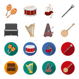 Banjo, piano, harp, metronome. Musical instruments set collection icons in cartoon,flat style vector symbol stock illustration web. - 197074160