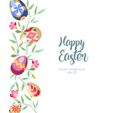Easter great vertical floral background with colored easter eggs growed at branch of tree - 197241706