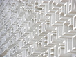 Korean letters on a huge wall for wallpaper - 197246520