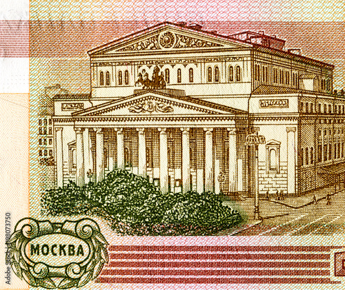 Bolshoy theatre from the one hundred Russian rubles banknote, detail