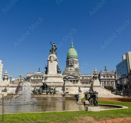 Aluminium Buenos Aires Source and monumental complex of Congress Square. Buenos Aires