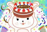 Rabbit birthday celebration greeting card 2