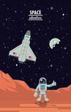 Astronaut in mars with spaceship cartoon vector illustration graphic design - 198237543