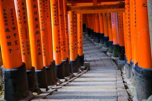 Fotobehang Kyoto Fushimi Inari Taisha Shrine in Kyoto, Japan