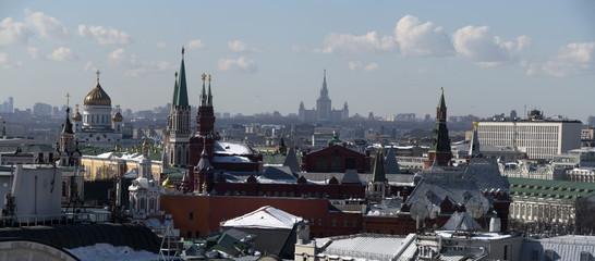 Панорама Москвы с  высоты птичьего полета.