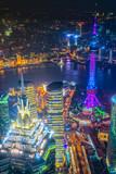 Shanghai, China. - 199105327