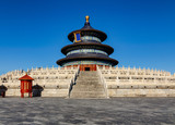 Temple of Heaven hall of prayer with deep blue sky in Beijing, China