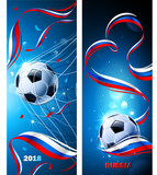 Banners Soccer Ball with Flag of Russia. Vector - 199147115