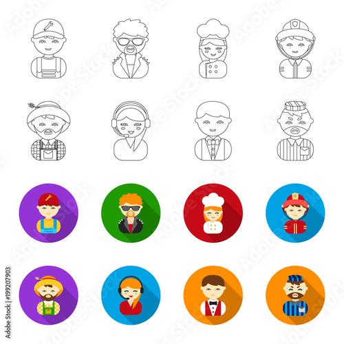 Farmer, operator, waiter, prisoner.Profession set collection icons in outline,flet style vector symbol stock illustration web.