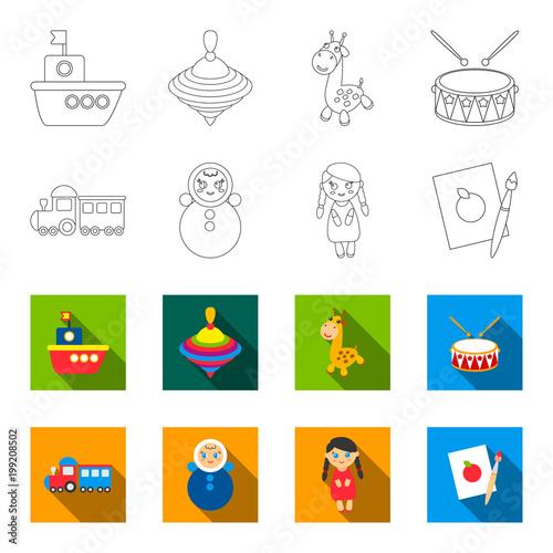 Train.kukla, picture.Toys ustawia inkasowe ikony w konturze, flet stylowa wektorowa symbolu zapasu ilustraci sieć.