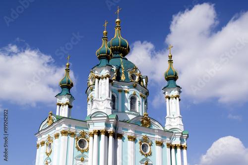 Foto op Plexiglas Kiev St. Andrew's church, Kiev, Ukraine. Historical building in baroque style.