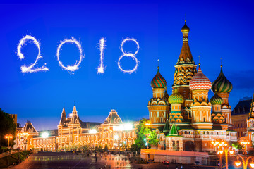 St Basil's cathedral on Red Square at night, 2018 fireworks, Moscow, Russia