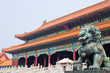 The Gate of Supreme Harmony, Forbidden City Beijing China