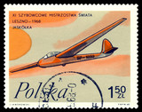 Postage stamp.  Glider Swallow.