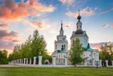 Clouds over Russian orthodox church at sunset. Bolshoe Boldino, Russia - 199429580