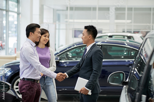 Welcome to our car dealership - 199520574