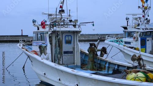 Port rybacki Hokkaido Spitfire Bay