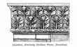 Acanthus ornament from Golden Gate, Jerusalem (from Meyers Lexikon, 1896, 13/794/795)