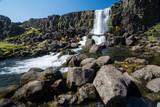 Oxarafoss Waterfall Summer Iceland