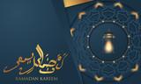 Beautiful Ramadan Kareem text design background - 200027111