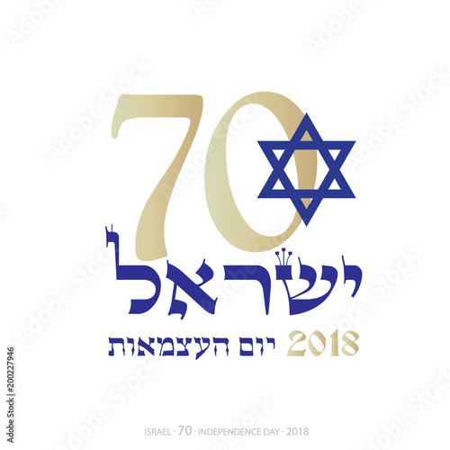 Israel 70 anniversary, Independence Day, Yom Haatzmaut Jewish holiday festive greeting poster Israeli flag star design vector © sofiartmedia