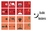 assembly of flat icons on theme Arabic business - 200250130