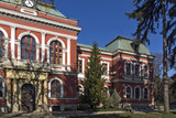 Building of Town hall in Town of Kyustendil, Bulgaria