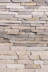 Texture of natural stone. Natural stone pattern background texture.