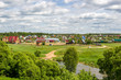 View of the village of Krivskoye, Borovskoy district, Russia. View from the high bank of the Protva River  - 200746502
