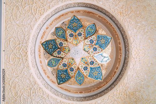 Aluminium Abu Dhabi Abu Dhabi grand Mosque