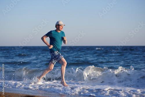 Aluminium Hardlopen Jogging on a beach