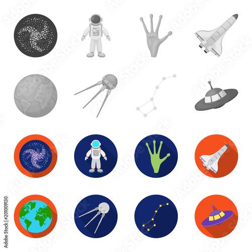 Planeta Ziemia z kontynentami i oceanami, latający satelita, Wielka Niedźwiedzica, UFO. Przestrzeń ustalone inkasowe ikony w monochromu, mieszkanie stylowa wektorowa symbolu zapasu ilustraci sieć.